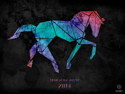 Year of the Horse design